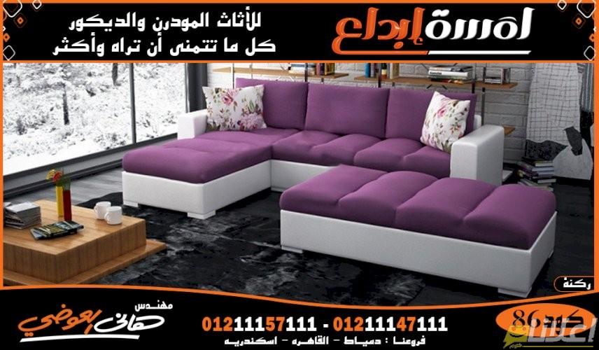 اسعار الركنات  from elaanatcom.com