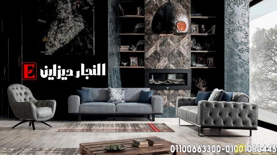 غرف صالون  from elaanatcom.com
