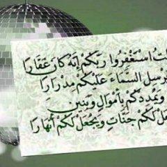 Majid mohmmed